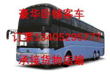 http://himg.china.cn/0/4_885_236196_359_240.jpg