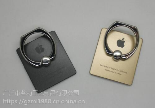 手机支架定做北京异形指环扣制作/金属礼品厂家