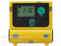 日本新宇宙XS-2200硫化氢浓度计