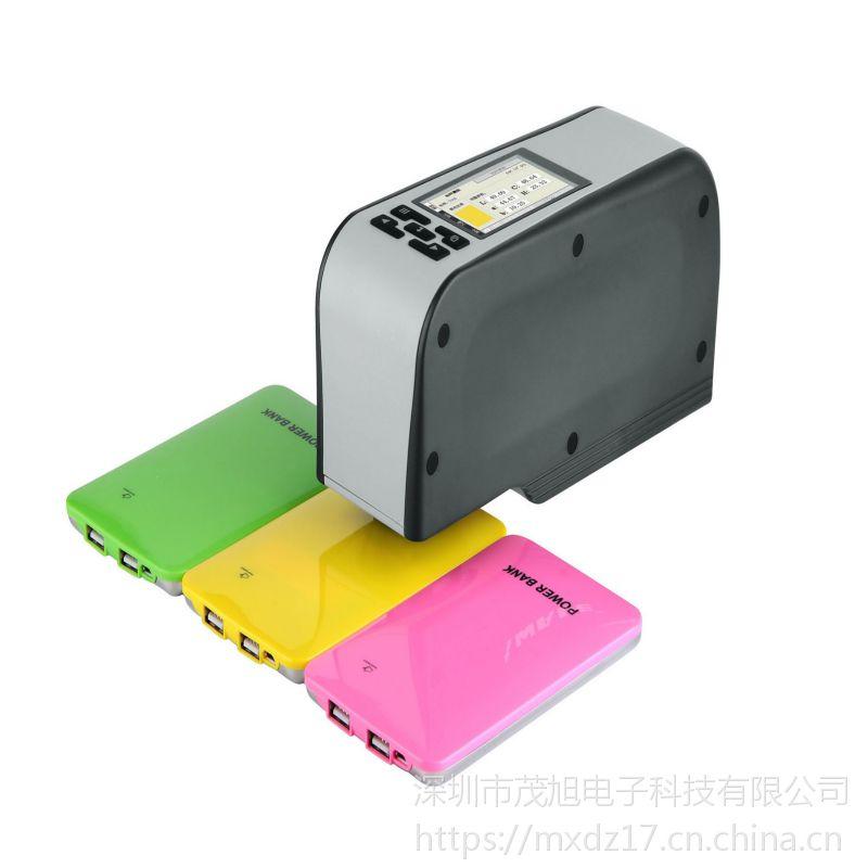 威福 WF32 8mm高品质颜色色差仪