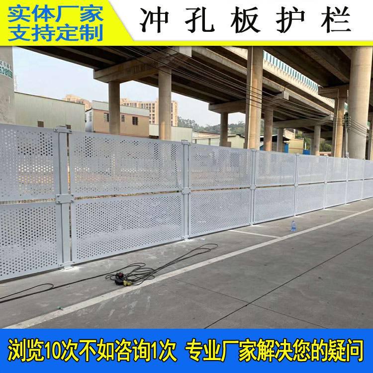 冲孔板基坑围挡 珠海防爬围栏厂家 深圳工程围挡厂家直销