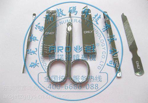 山东油墨打码机追溯系统 农药包装油墨打码机