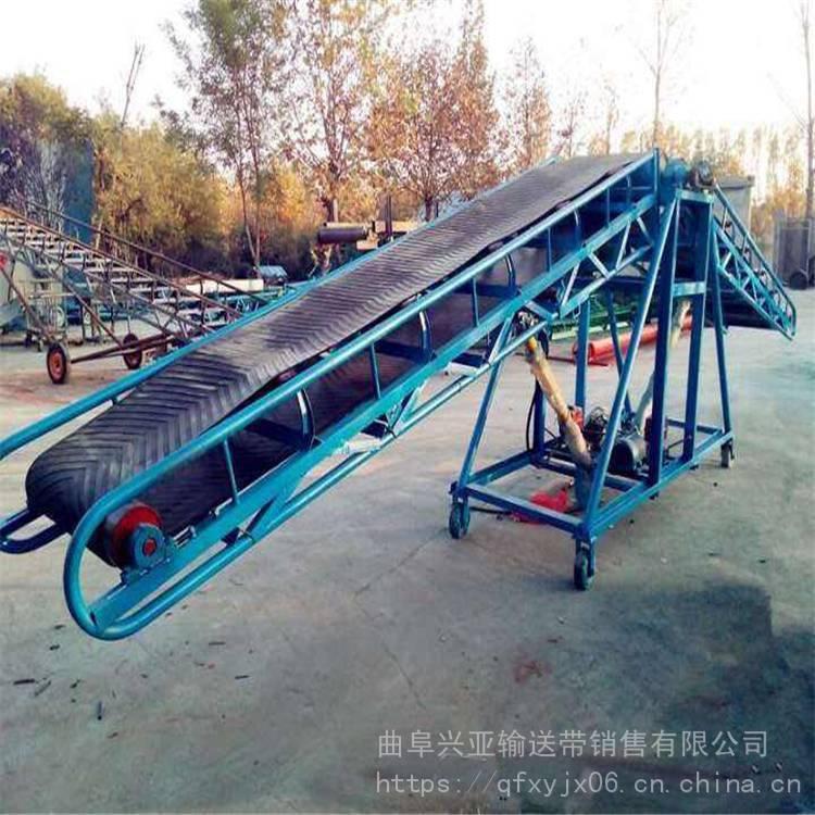 兴亚娄底市小麦装仓皮带机 倾斜可调带式运输机 皮带输送机工作原理