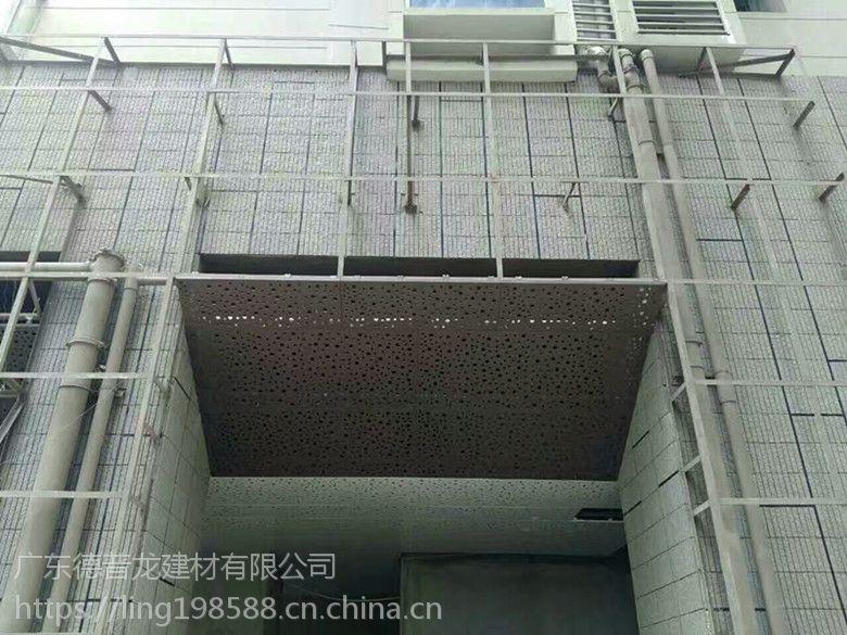 定制酒店门头吊顶造型铝单板哪里有