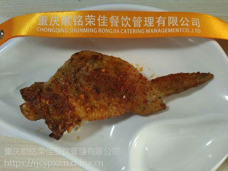 鸡翅包饭培训班 鸡翅包饭加盟包子学习