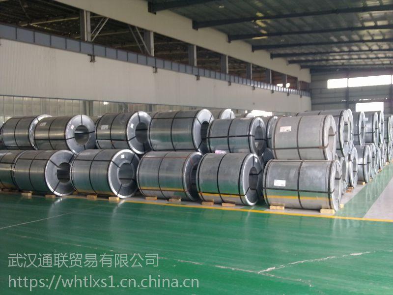供应武钢硅钢35WH250