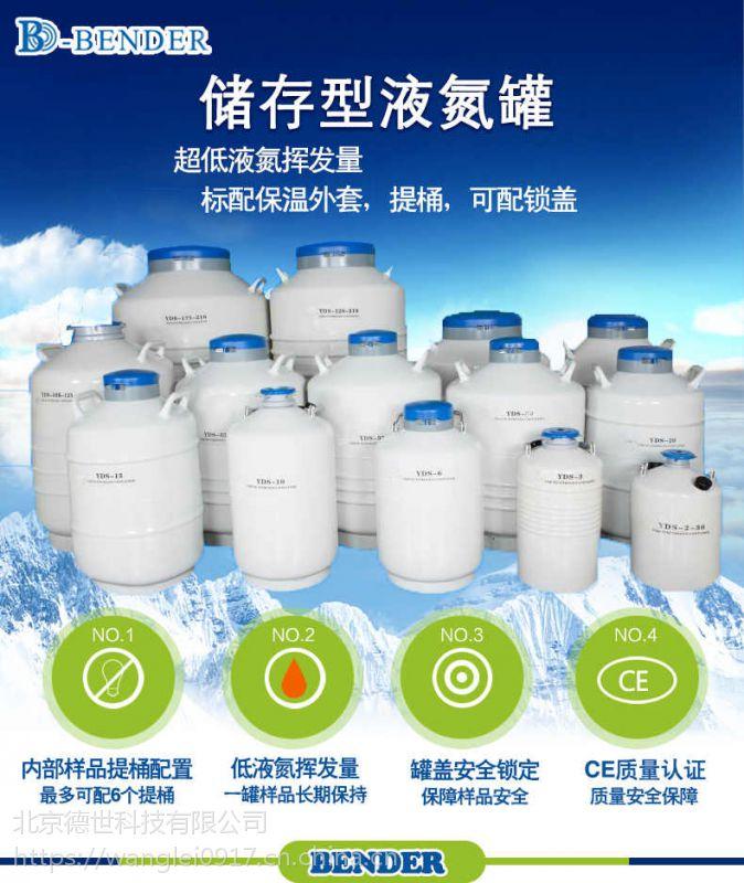 自增压液氮罐需要做年检吗——班德液氮罐
