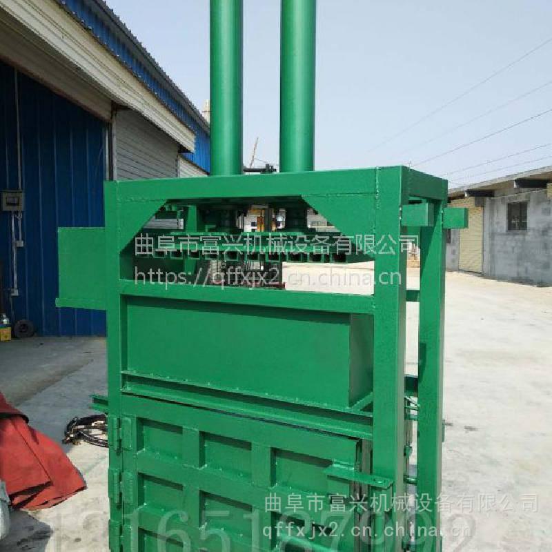 废旧轻薄料打块机设备 富兴直销废金属下角料打包机 下角料压块机