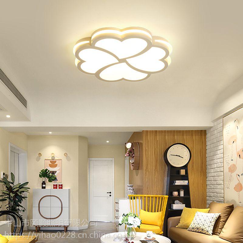 创意简约心形LED现代吸顶灯适合卧室客厅儿童房