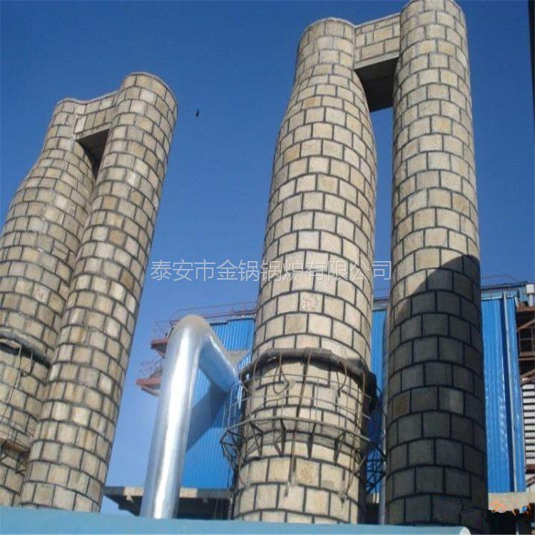 上门安装销售各种脱硫除尘器 麻石水膜脱硫塔 厂家销售