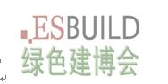 2018第十四届中国(上海)国际新型外墙装饰材料展览会