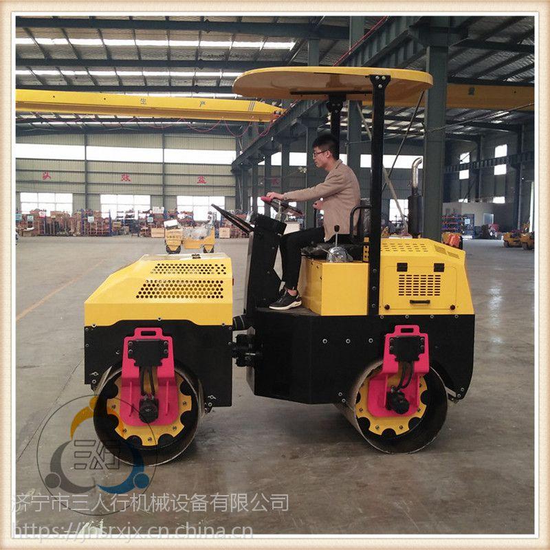 三人行3吨压路机 液压驱动压路机 质量保证 全国联保