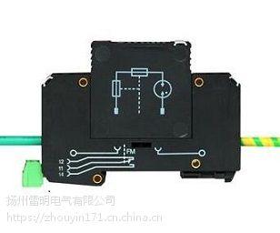 F-MS25-PVT/FM电压互感器接地防雷器