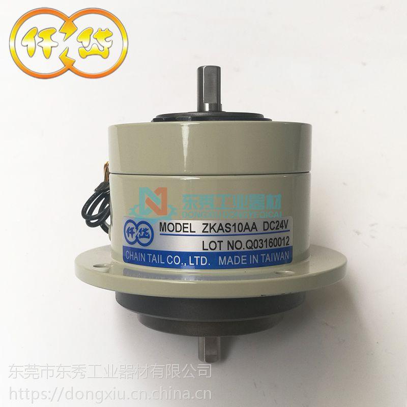 自动印刷机离合器 制袋机离合器 仟岱ZKA001AA 磁粉离合器DC24V