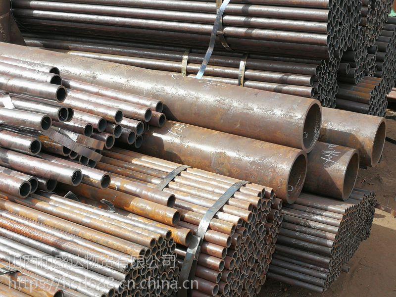 鞍钢钢厂供应优质20#无缝钢管 山西太原和盛达可切割批发 欢迎咨询