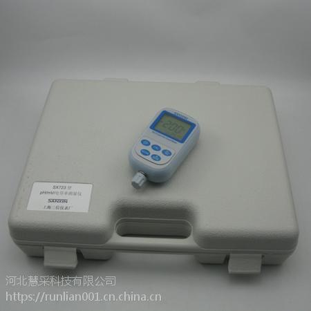 萧山可测强酸强碱 笔式电导率测定仪价格实惠