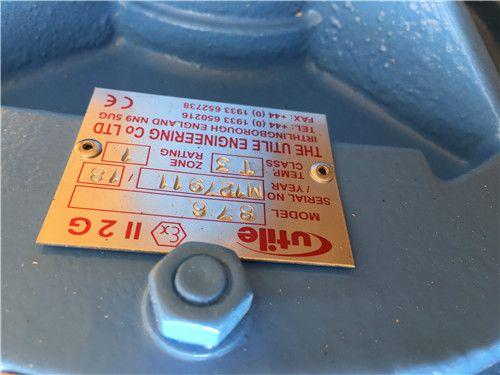 优势供应glatt合成反应器--赫尔纳贸易大连