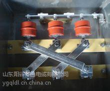 供应齐鲁牌裸铜线多芯交联塑料绝缘聚氯乙炔PVC护套光复电缆 3*30