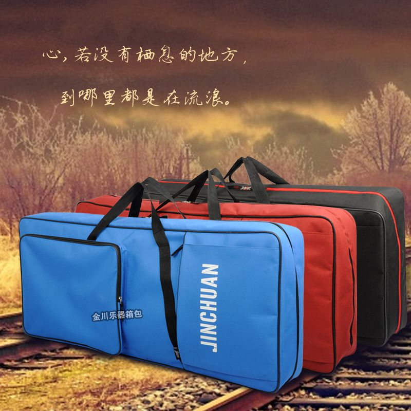 金川加厚61键电子琴包 防水牛津布 五组键盘包 厂家销售