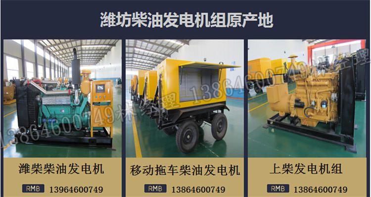 2天 所在地:山东潍坊总部    动为齿轮传动;其三为 气缸套阻水圈老化图片