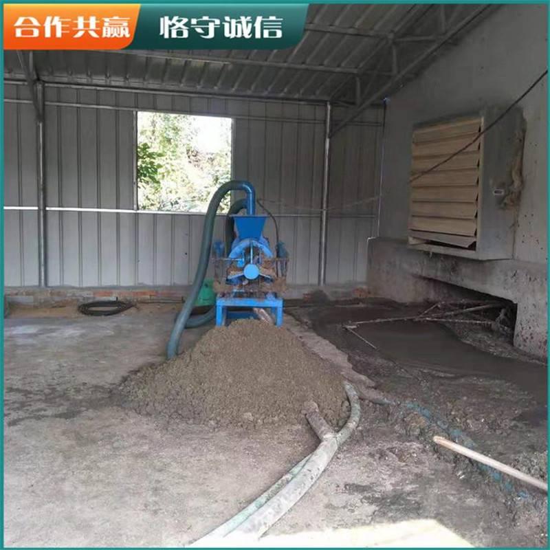 从现在开始农场都再用环保固液分离机 螺旋挤压形式粪便分离机