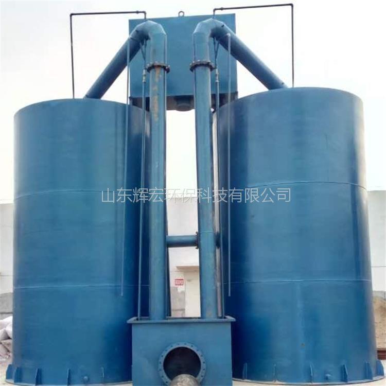 厂家辉宏环保供应无动力过滤器 石油 化工机械行业应用过滤器