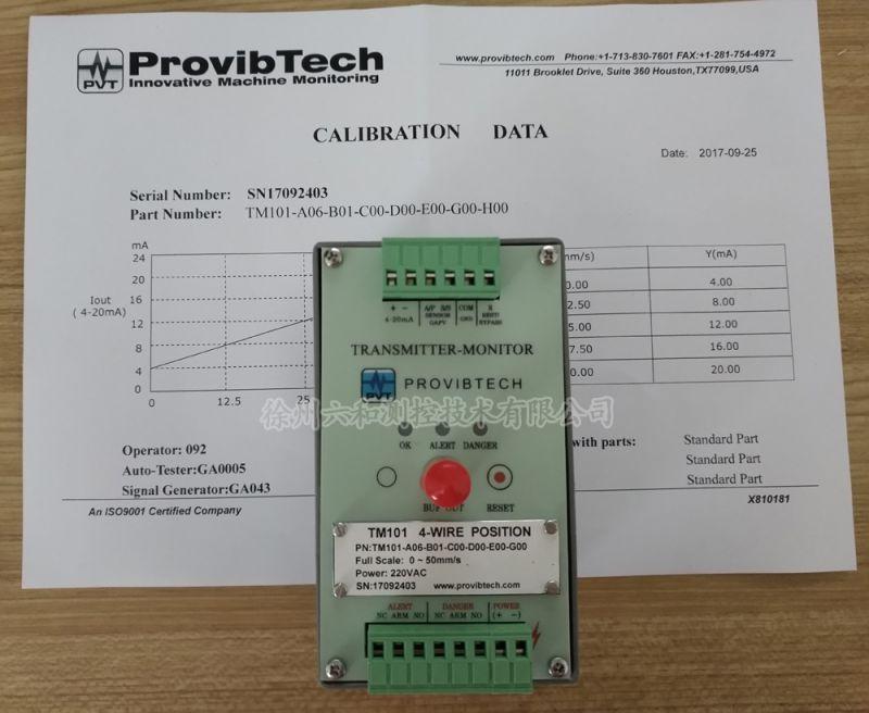 TM101加速度、速度、位移振动保护表 派力斯Provib Tech