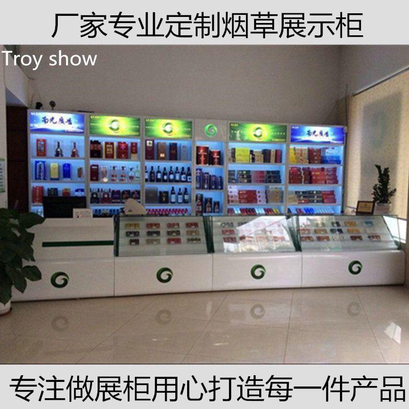 汉中有卖密度板烤漆烟酒展示柜台 香烟玻璃柜 卷烟货架 收银展示一体柜 玻璃柜子等