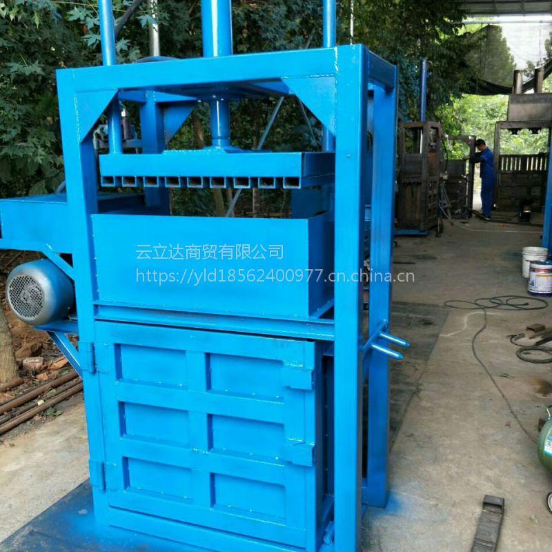 云立达厂家供应不锈钢边角料立式液压打包机 120吨打包塑料瓶机械 金属废料压块机