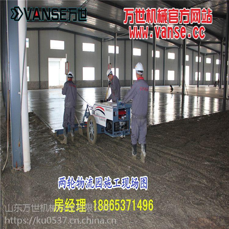 供应手扶式激光混凝土整平机生产商