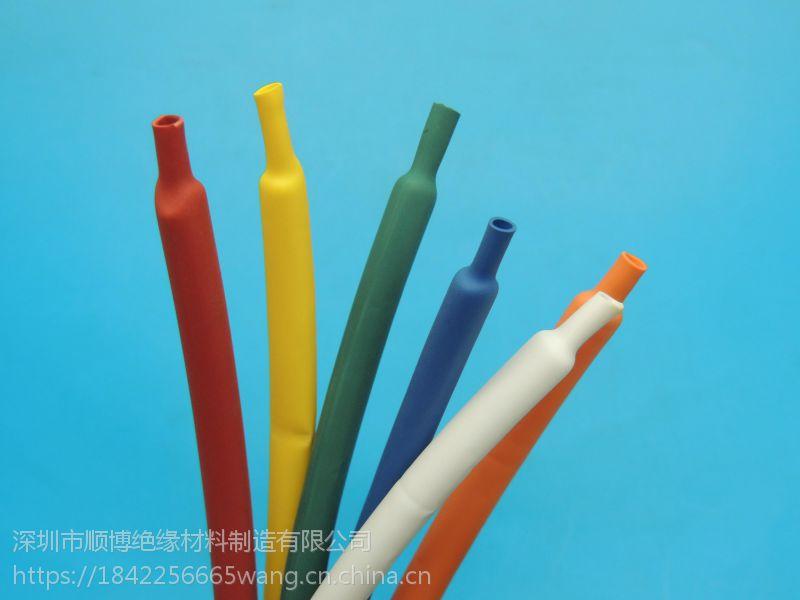 PE热缩管,无卤阻燃热缩管,黄绿热缩管,双壁热缩管,单壁热缩管,G管