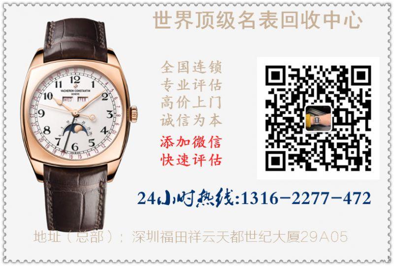 http://himg.china.cn/0/4_887_238716_800_541.jpg