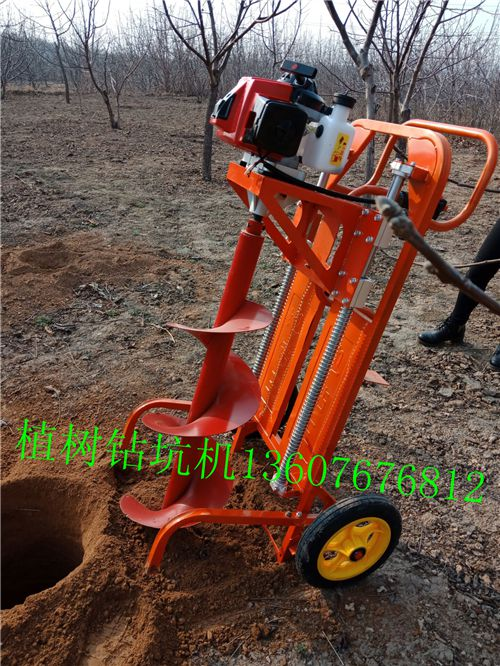 手推式植树打坑机厂家小型挖坑机价格便宜