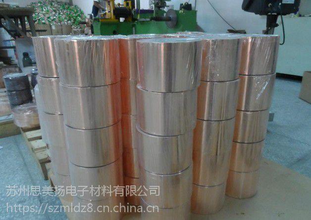 双导铜箔胶带 铜箔导电胶带