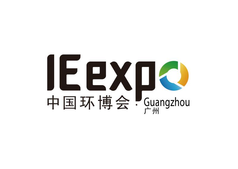 2018广州环保展