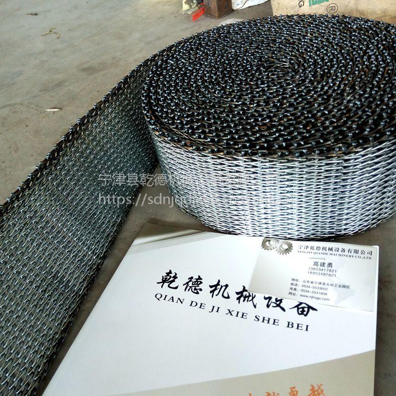 供应食品耐高温不锈钢人字形网带@山东网带厂家 乾德