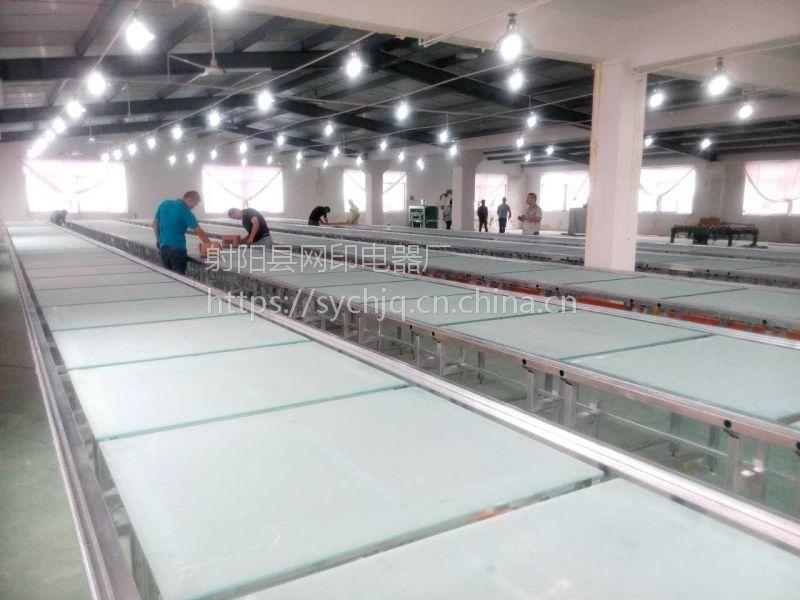 厂家供应家纺床单印花台板、被面手工丝印印花跑台 玻璃印花台板 、烘干机