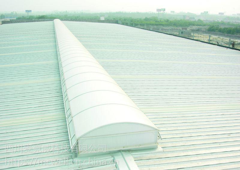 C3CT圆拱型电动采光排烟天窗(侧开式)