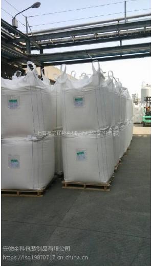 乳胶粉专用吨袋集装袋200KG-1000KG
