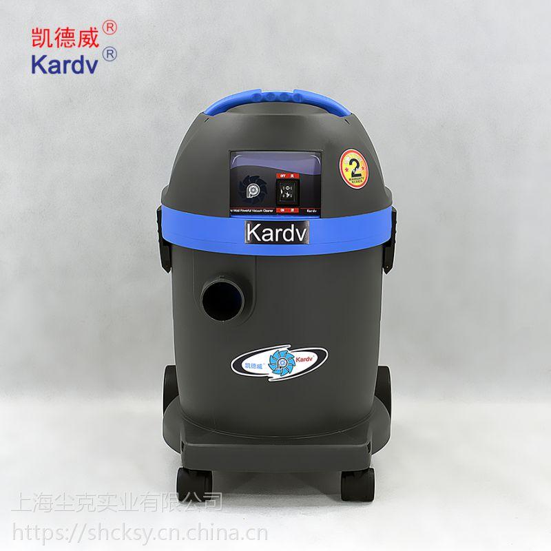 凯德威DL-1032T酒店宾馆写字楼专用静音型吸尘器