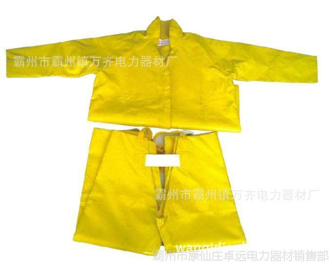 绝缘电极消防电绝缘服 DDSFSF10-2-01网眼绝缘防护服