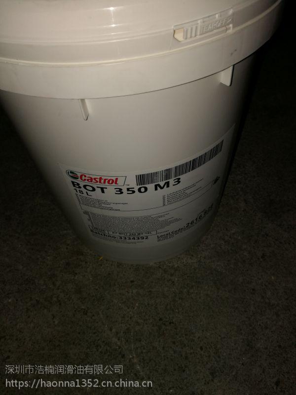 嘉实多Alusol MF高性能水溶性金属加工液 原装 18升