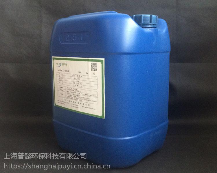 除漆剂(AB剂)在外循环水池中的使用方法