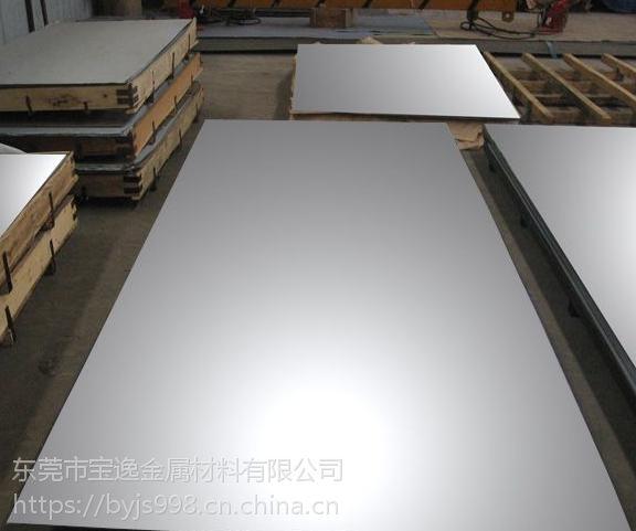 宝逸供应 X200Cr12 X160CrCoMoV12-3冷作合金工具钢板 精密研磨棒 规格齐全