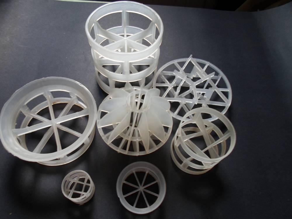 供应聚丙烯阶梯环 聚丙烯矩鞍环 聚丙烯异鞍环