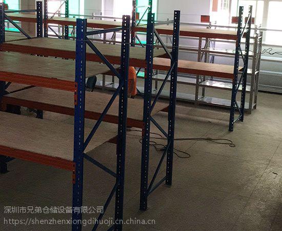 重型层板货架-深圳兄弟货架