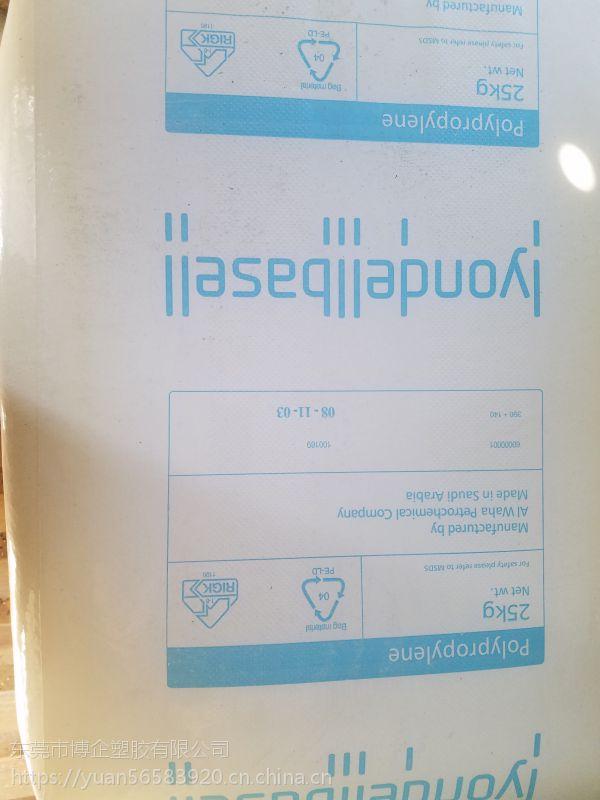 汽车材料专用 电绝缘性好 塑胶原料PP 聚丙烯 HA722J 利安德巴塞尔 抗化学性
