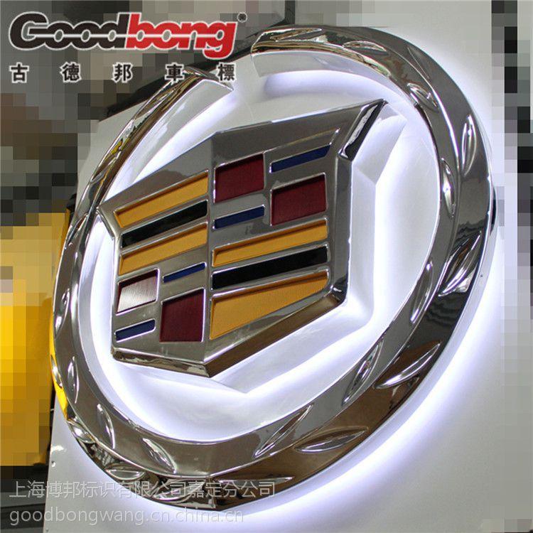 凯迪拉克透光车标-凯迪拉克4s店车标-凯迪拉克汽车车标图片