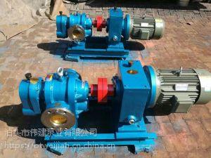 LCA50/0.6高粘度罗茨泵,保温罗茨泵