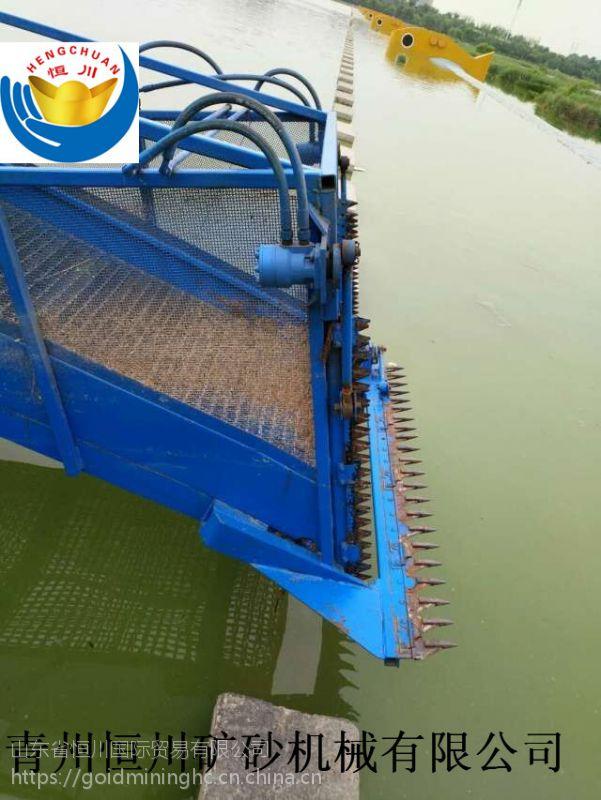 青州恒川割草船,水葫芦割草船,全自动割草船